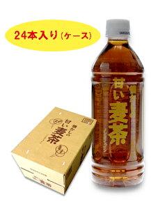 麦茶Mart(光文社) で紹介されました武田食品甘い麦茶 500ml×24本(ケース) (4902057056206)