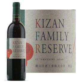 機山洋酒工業 キザンファミリーリザーブ 750ml