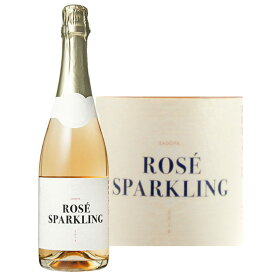 サドヤ ロゼ スパークリング 750ml 現行ヴィンテージ 山梨ワイン 甲州ワイン 日本ワイン スパークリングワイン ロゼワイン 厳選 至極 wine やや辛口ワイン カベルネソーヴィニヨンパティー 誕生日 お祝い お中元 お歳暮 のし