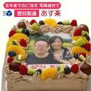 写真ケーキ(四角) 生チョコ 6号【あす楽対応定休日は不可】 キャラクタ− プリン...