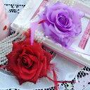 ★20点以上1点160円(税別)★定型外郵便可★大人気2WAY薔薇コサージュ卒業式 卒園式 入学式 入園式 結婚式 和装 髪飾り…