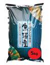 魚沼産コシヒカリ 5kg 令和2年 新米 魚沼産こしひかり/棚田米特A食味最上級SSランク
