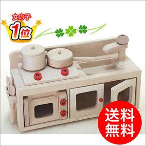 【木製おもちゃ】ミニキッチンセット ままごとキッチン 赤ちゃん 子供 沖縄子育て良品