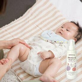 月桃&ももの葉 保湿ジェル(180ml) 肌荒れ乾燥肌敏感肌の赤ちゃんの保湿に あせも おむつかぶれ 赤ちゃん 子供 沖縄子育て良品