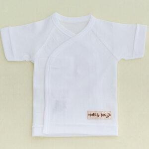 小さく生まれた赤ちゃんのための肌着 プチ 短肌着(白) 小さいサイズ 35-45サイズ 40-50サイズ 低体重児用肌着 赤ちゃん 子供 沖縄子育て良品