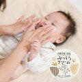 赤ちゃんの口の周りの肌荒れに!おすすめスキンケアを教えて!