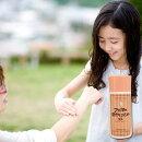 アロマの日焼け止めDX(45ml)敏感肌のUVケアにはノンケミカルの日焼け止めSPF24赤ちゃん子供沖縄子育て良品【送料無料】