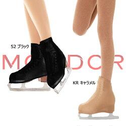 フィギュアスケートMONDOR(モンドール)靴カバー642