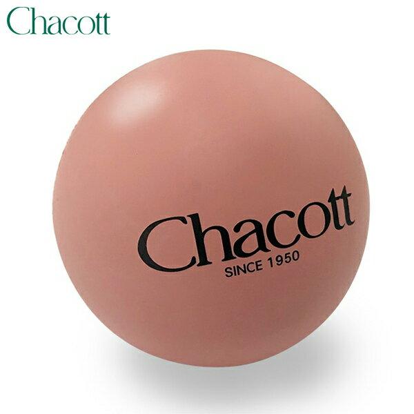 フィギュアスケート バレエ Chacott(チャコット) トリガーボール【ラッピング可】