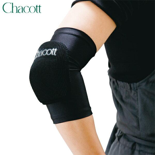 フィギュアスケート Chacott(チャコット) エルボーパッド 1個入り【ラッピング可】