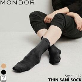 MONDOR ソックス 112【ラッピング可】 -NP/TC