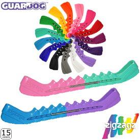 フィギュアスケート スケート用品 GUARDOG(ガードッグ) エッジカバー ZigZagz!【ラッピング可】