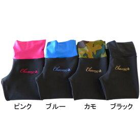Charme JAPAN パンツ ウエストカラーレギンス【ラッピング可】 -NP/TC