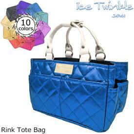 フィギュアスケート IceTwinkle(アイストゥインクル) Rink Tote Bag【ラッピング可】 -LP+