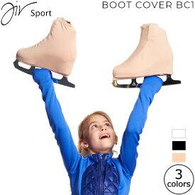 フィギュアスケート スケート用品 JIV Sport ブーツカバー BC1【ラッピング可】 -LP