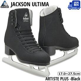 【送料無料】フィギュアスケート靴 JACKSON アーティストプラスセット -Black