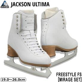 JACKSON スケート靴 フリースタイル FS [ミラージュセット] -White