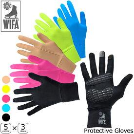 WIFA アクセサリー Protective Gloves【ラッピング可】 -NP/TC