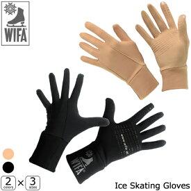 WIFA アクセサリー Ice Skating Gloves(滑り止め付き)【ラッピング可】 -NP/TC