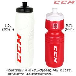アイスホッケー用品CCM(シーシーエム)ウォーターボトル+チューブセット
