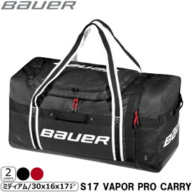 BAUER バッグ S17 ベイパー プロ キャリーバッグ M