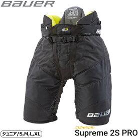 BAUER パンツ S19 シュープリーム 2S PRO JR