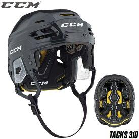 CCM ヘルメット タックス 310