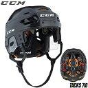 CCM(シーシーエム) ヘルメット タックス 710