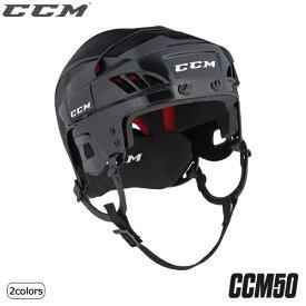 CCM ヘルメット CCM 50