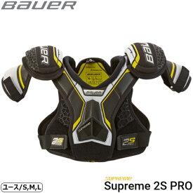 BAUER ショルダー S19 シュープリーム 2S PRO YTH