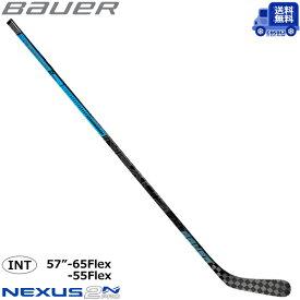 【送料無料】BAUER ワンピーススティック S18 ネクサス 2N PRO インター