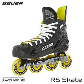 BAUER インラインスケート靴 RS シニア