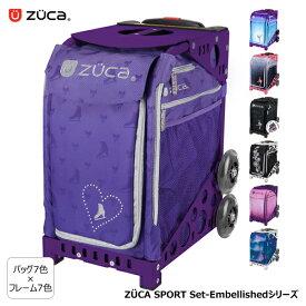 【送料無料】ZUCA SPORT キャリーバッグ Embellishedシリーズ2