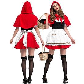 赤ずきん コスプレ 衣装 ハロウィン あかずきん コスチューム 赤頭巾 大人