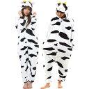 牛 着ぐるみ うし コスプレ かわいい ウシ 着ぐるみパジャマ 大人 動物 パジャマ メンズ レディース