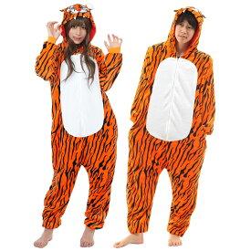 トラ 着ぐるみ とら コスプレ かわいい 虎 着ぐるみパジャマ 大人 動物 パジャマ メンズ レディース