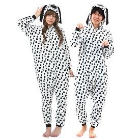 ダルメシアン 着ぐるみ 犬 コスプレ かわいい いぬ 着ぐるみパジャマ 大人 動物 パジャマ メンズ レディース