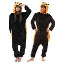 レッサーパンダ 着ぐるみ アニマル コスプレ かわいい 動物 着ぐるみパジャマ 大人 動物 パジャマ メンズ レディース