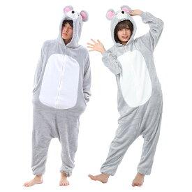 ねずみ 着ぐるみ ネズミ コスプレ かわいい 動物 着ぐるみパジャマ 大人 アニマル パジャマ メンズ レディース