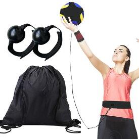【2点セット】バレー サーブ 練習 バレーボール トス トレーニング 1人 バレー練習 上達 練習器具 紐は3Mのロングタイプ