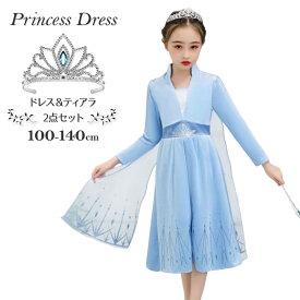 エルサ ドレス 子供 ハロウィン 衣装 プリンセス 雪の女王 コスプレ コスチューム キッズ お姫様 コス 仮装 女の子 クリスマス アナ雪2