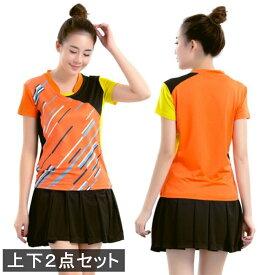 卓球 ユニフォーム シャツ スカート ウェア ゲーム 上下セット シャツ 半袖 レディース