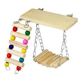インコ おもちゃ 吊り下げ 鳥 止まり木 ブランコ 木製 かわいい 小鳥 とまり木 はしご ボール セキセイ アスレチック 玩具