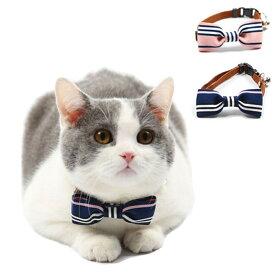 猫 首輪 猫用 首輪 鈴 ねこ 子猫 首輪 ペット 犬用 首輪 ペット用 犬 首輪 リボン
