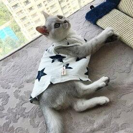 猫用 服 かわいい 猫 洋服 Tシャツ ペット服 子猫 おしゃれ ねこ ウェア コットン