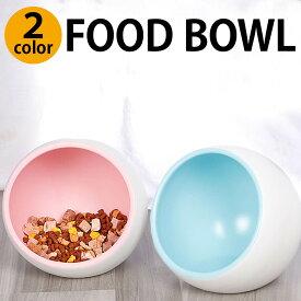 猫 食器 陶器 猫用 食事 フード ボウル ねこ 皿 ペット 犬 餌入れ 犬用 ペット用 いぬ 器 食べこぼし防止