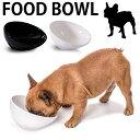 犬 食器 陶器 犬用 食事 皿 いぬ フレンチブルドッグ 専用 フードボウル 小型犬 中型犬 ペット 餌入れ ペット用 水入れ