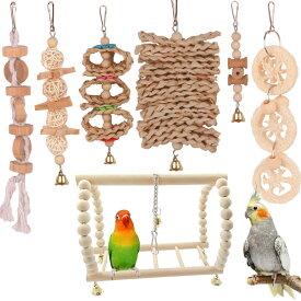 インコ おもちゃ 7点セット 吊り下げ 鳥 止まり木 木製 ブランコ 小鳥 とまり木 はしご 遊び道具 セキセイインコ 玩具