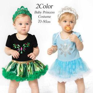 ハロウィン 衣装 ベビー ワンピース ロンパース 女の子 雪の女王 エルサ アナ 赤ちゃん コスプレ プリンセス 仮装 コスチューム 子供 お姫様 なりきり コス クリスマス ヘアバンドセット