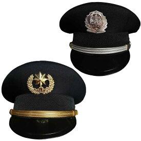 ポリス 帽子 警官 コスプレ ハロウィン 警察官 制帽 コスチューム コス 仮装